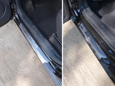 Накладки на пороги (лист зеркальный надпись Datsun) Datsun on-DO 2015
